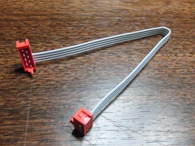 Pair Programming / Debug Cable